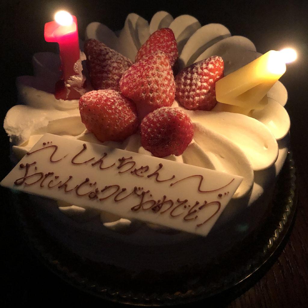 シンイチロウの誕生日!