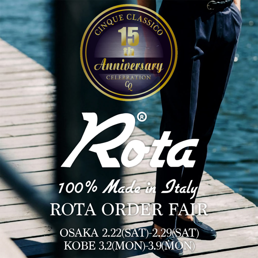 ~15th anniversary fair ~ROTA Order fair 開催致します。