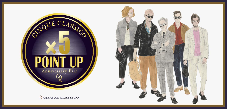 CINQUE CLASSICO 15th Anniversary Fair