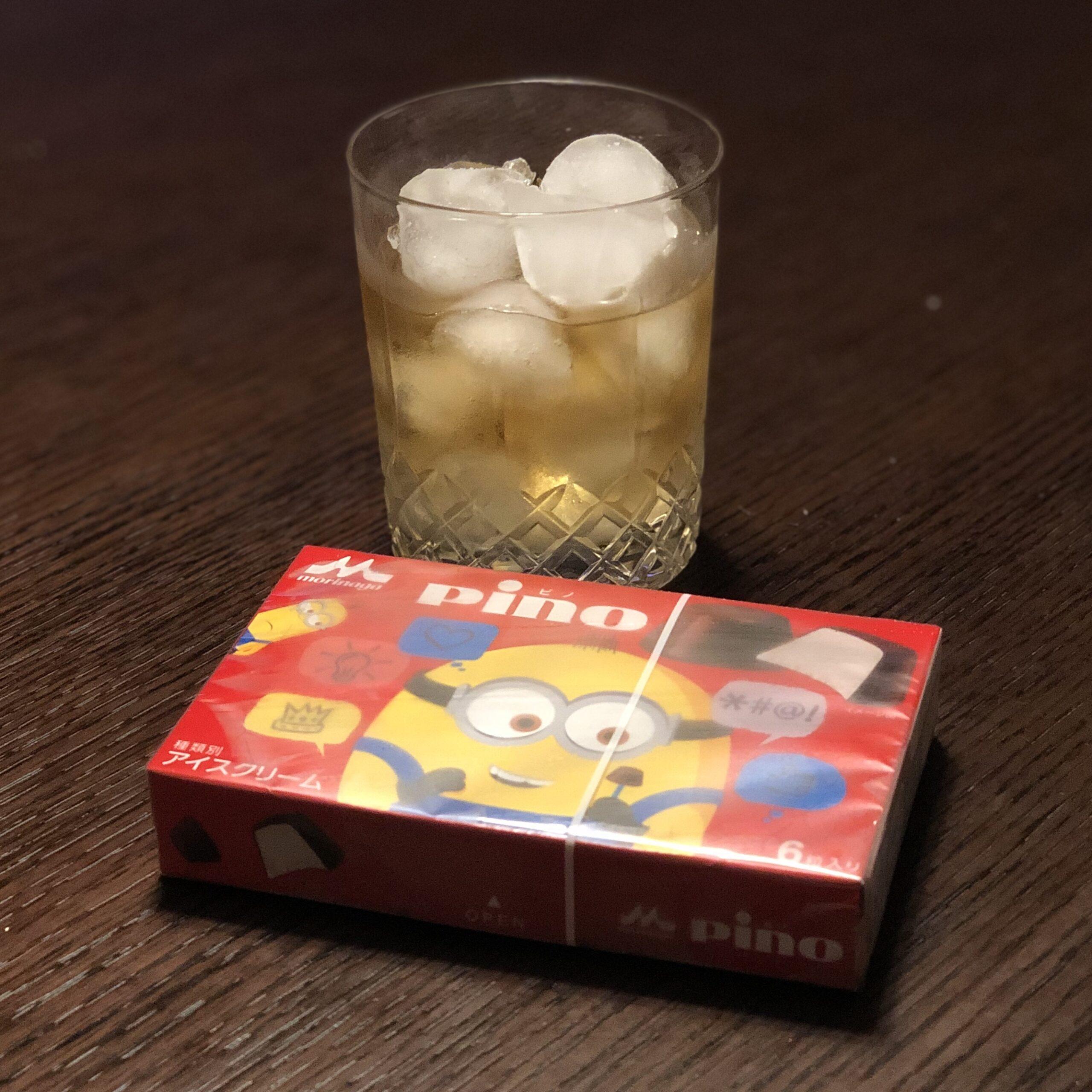 ピノとウイスキー!